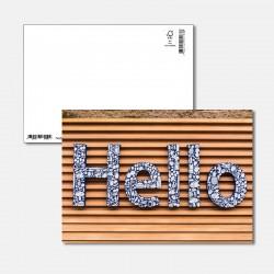Hello Schriftzug