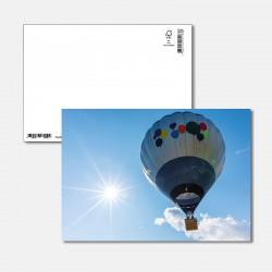 Heissluftballon im Sonnenlicht