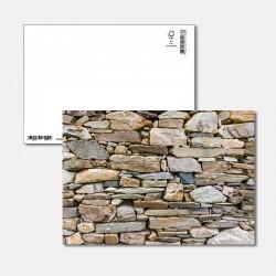 Steinmauer gepflastert