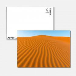 Strahlende Wüste in Oman