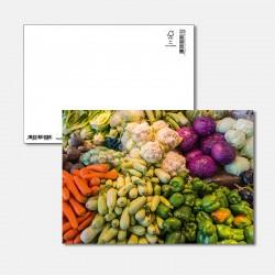 Auf dem Markt Gemüse