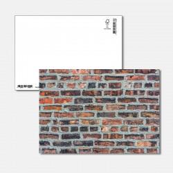 Hausmauer in braun
