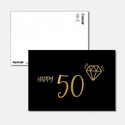 Postkarte Goldstück Happy 50