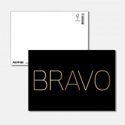 Postkarte Goldstück Bravo
