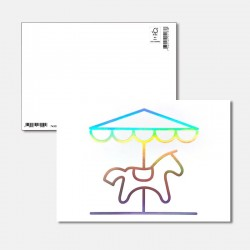 Postkarte Surprise Karussell