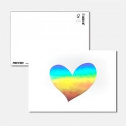 Postkarte Surprise Herz