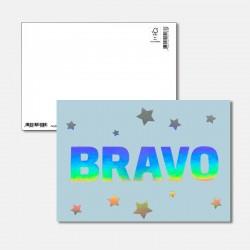 Postkarte Surprise Bravo