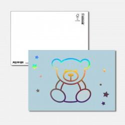 Postkarte Surprise Teddy
