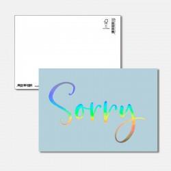 Postkarte Surprise Sorry