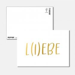 Postkarte Goldstück Liebe