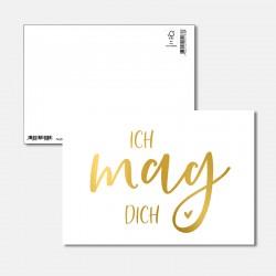 Postkarte Goldstück ich mag...