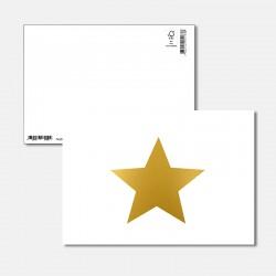 Postkarte Goldstück Stern